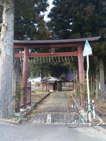 f:id:doroyamada:20130101135820j:image