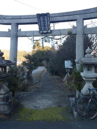 f:id:doroyamada:20130101152913j:image
