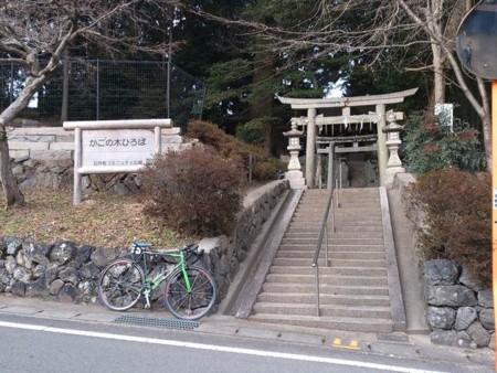 f:id:doroyamada:20130102142107j:image