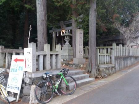 f:id:doroyamada:20130102152406j:image