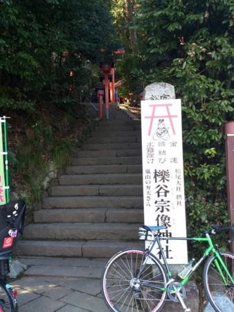 f:id:doroyamada:20130103111038j:image