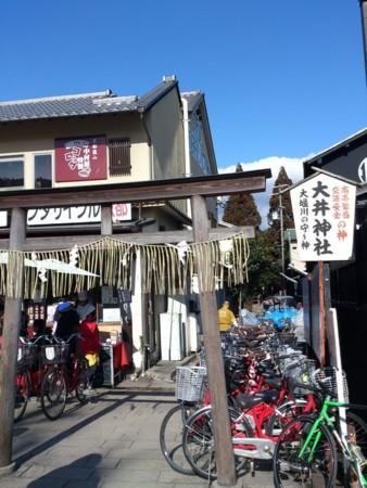 f:id:doroyamada:20130103112447j:image