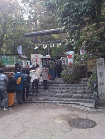 f:id:doroyamada:20130103131853j:image