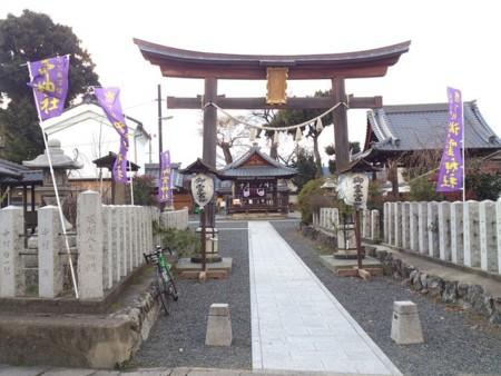 f:id:doroyamada:20130103161559j:image
