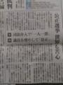批評のための引用(http://d.hatena.ne.jp/doroyamada/20130327/1364389162)