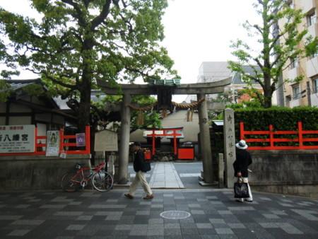 f:id:doroyamada:20130504140813j:image