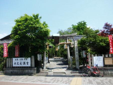 f:id:doroyamada:20130505124630j:image