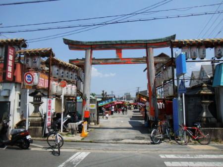 f:id:doroyamada:20130505125312j:image