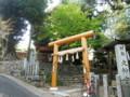 川上大神宮社
