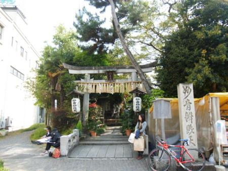 f:id:doroyamada:20130505150220j:image