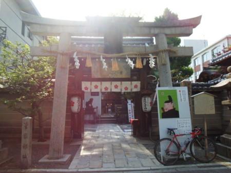 f:id:doroyamada:20130505153957j:image
