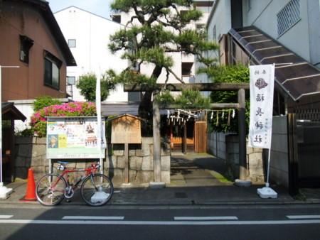 f:id:doroyamada:20130505155201j:image