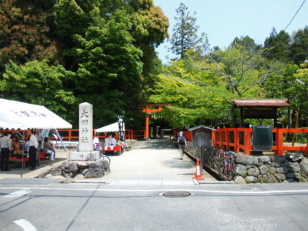 f:id:doroyamada:20130506105445j:image