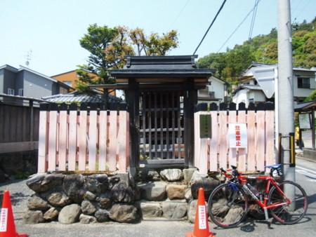 f:id:doroyamada:20130506105802j:image