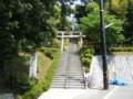 幡枝八幡宮・針神社