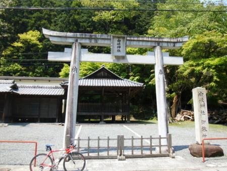 f:id:doroyamada:20130506125242j:image
