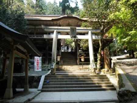 f:id:doroyamada:20130506130419j:image