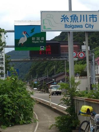 f:id:doroyamada:20130703145027j:image