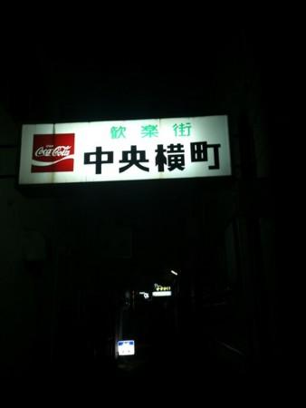 f:id:doroyamada:20130703194558j:image
