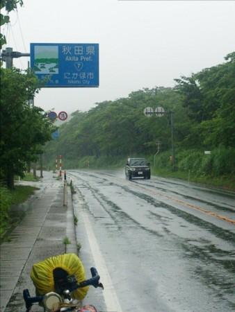 f:id:doroyamada:20130708093845j:image