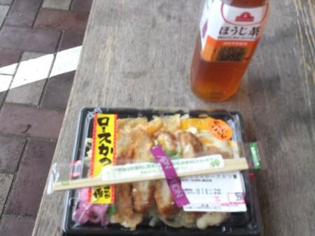 f:id:doroyamada:20130708111609j:image