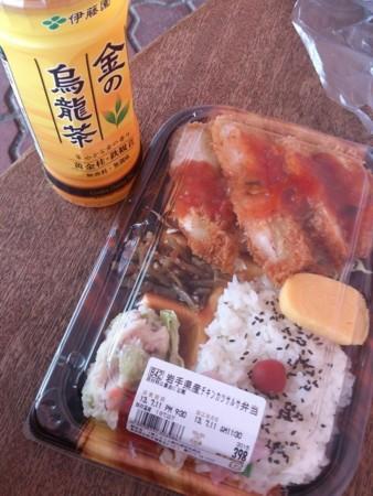 f:id:doroyamada:20130711121903j:image