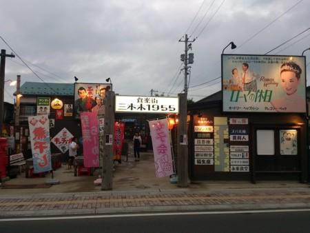 f:id:doroyamada:20130714183014j:image
