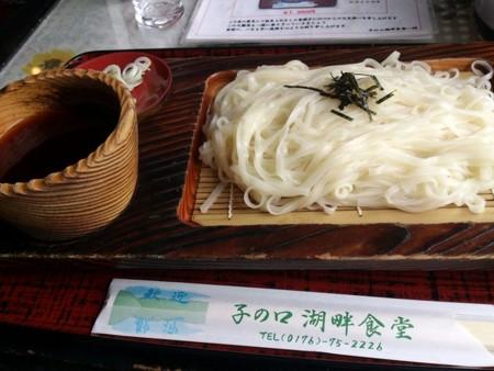 f:id:doroyamada:20130715112238j:image