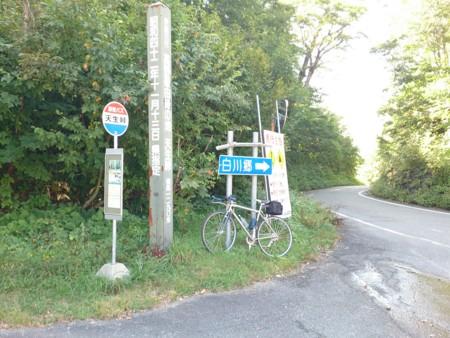 f:id:doroyamada:20130921135625j:image