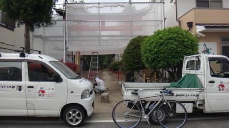 f:id:doroyamada:20140503140925j:image