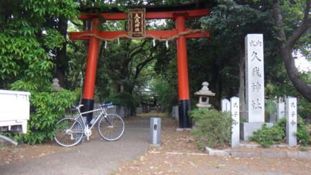 f:id:doroyamada:20140503145506j:image