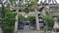 羽束師坐高御産日神社