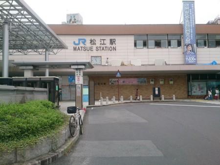 f:id:doroyamada:20140829105446j:image