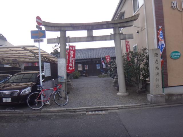 f:id:doroyamada:20150101114750j:image