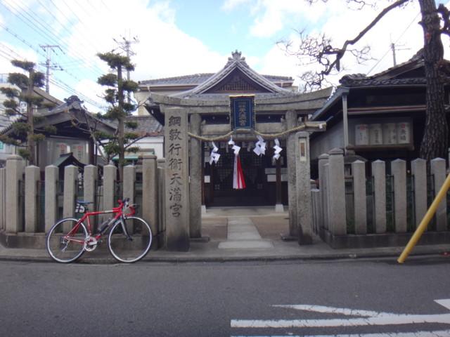 f:id:doroyamada:20150101120342j:image