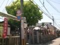 住吉神社(松屋町松原下ル)