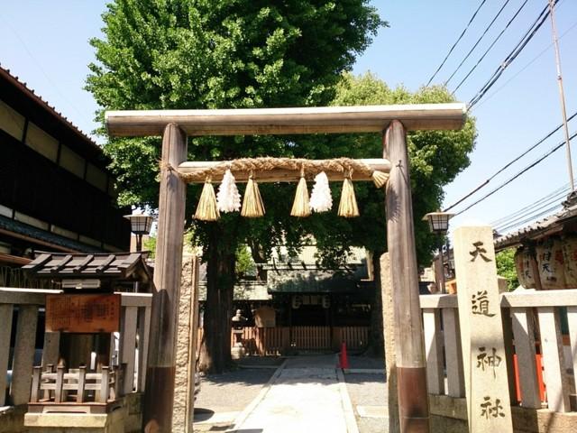 f:id:doroyamada:20150505131247j:image