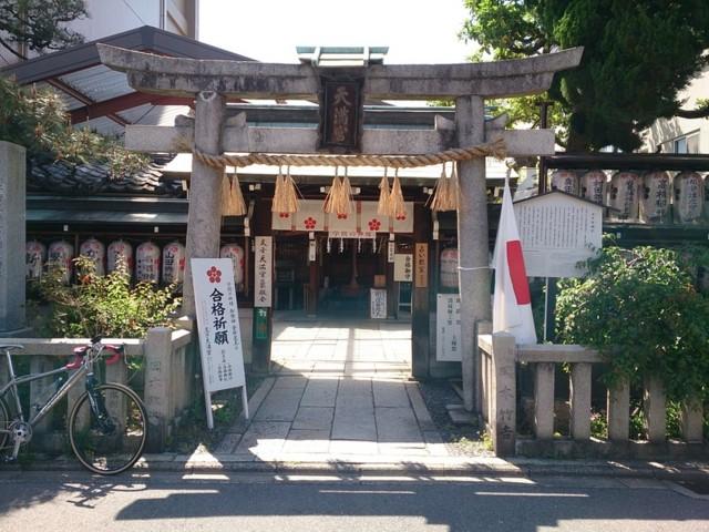 f:id:doroyamada:20150505140202j:image