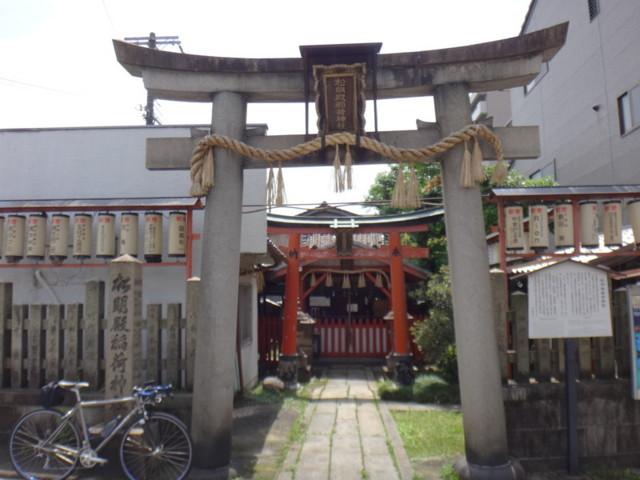 f:id:doroyamada:20150506115136j:image
