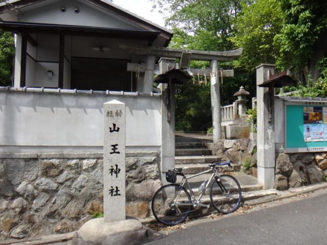 f:id:doroyamada:20150506133801j:image