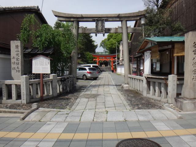 f:id:doroyamada:20150506134829j:image