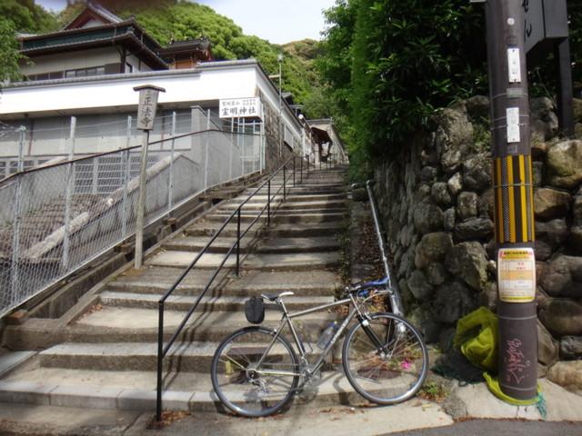 f:id:doroyamada:20150506141007j:image