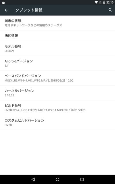 f:id:doroyamada:20150908194817p:image