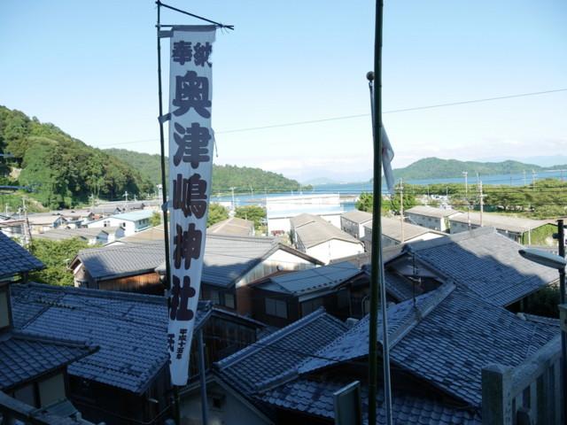 f:id:doroyamada:20150920150617j:image