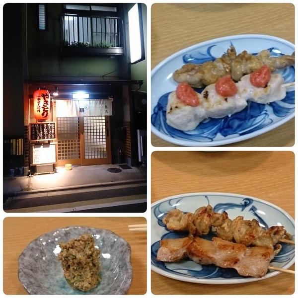 f:id:doroyamada:20150925191925j:image