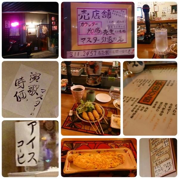 f:id:doroyamada:20150925200025j:image