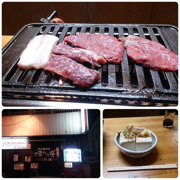 f:id:doroyamada:20150926192407j:image