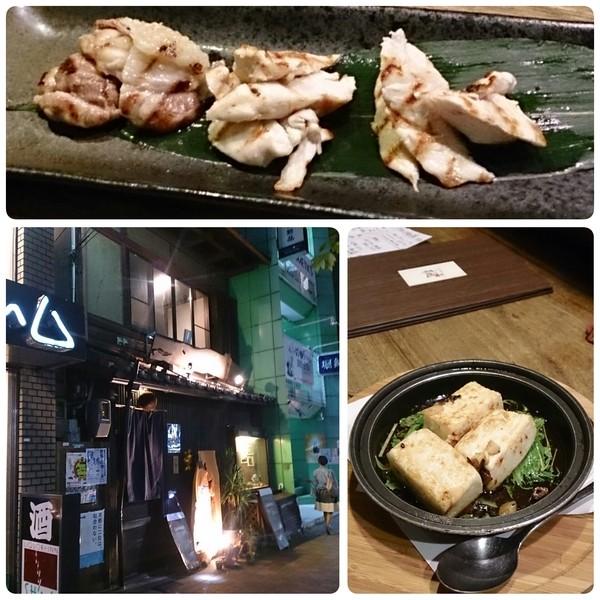f:id:doroyamada:20150928195201j:image