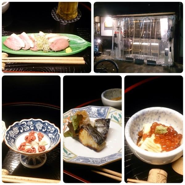 f:id:doroyamada:20150930193510j:image