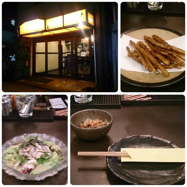 f:id:doroyamada:20150930203745j:image